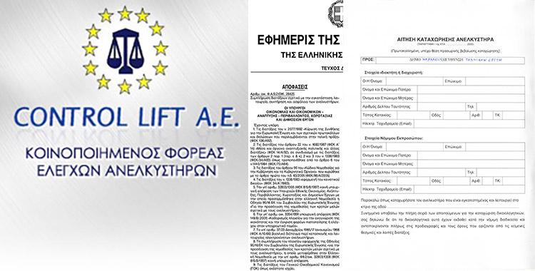 certificate-313
